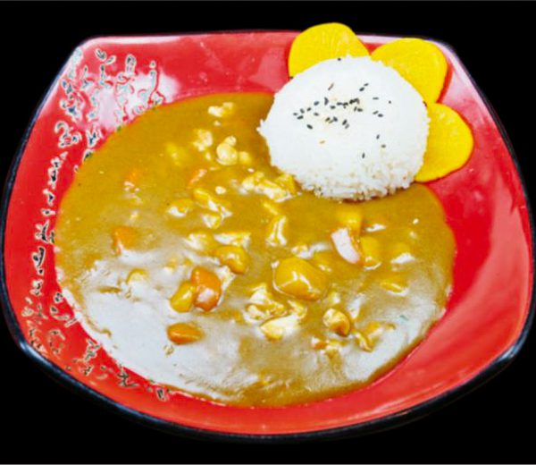 80 Curry Rice